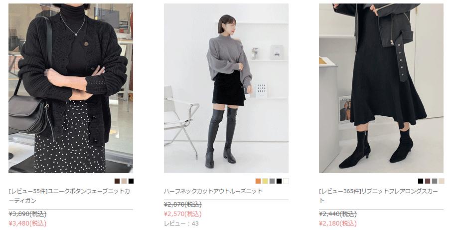 HOTPING韓国通販サイト
