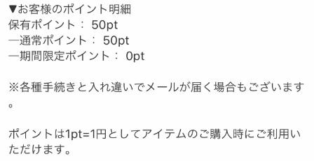 エアクロ登録手順別3