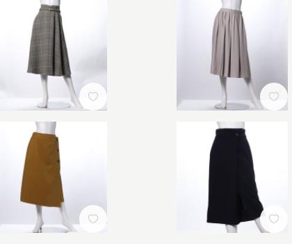 エアークローゼットAラインスカート