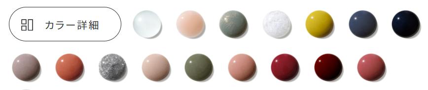 3,000円以内|亜麻ネイルはSHIROにしかない絶妙カラーがどれも可愛い1
