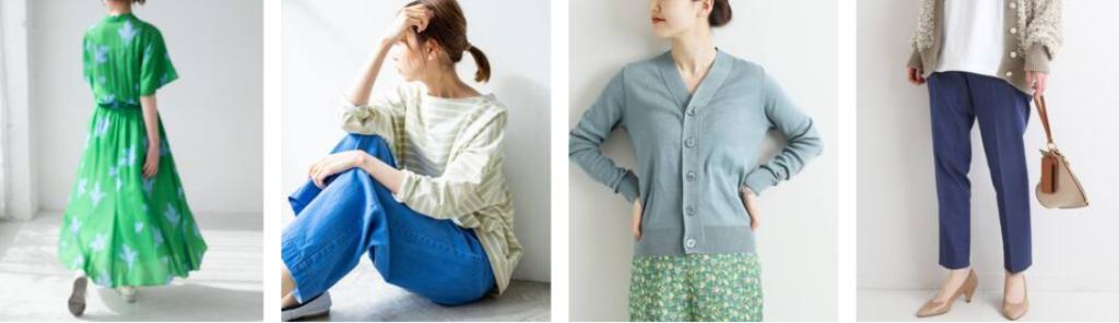 IENA(イエナ)は上品なファッションで20代~30代、40代に人気がある