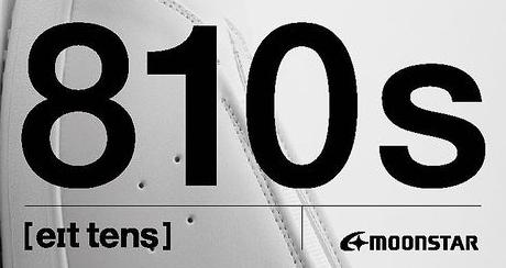 810s(エイトテンス)のマルケ、キッチェ、スチューデンのサイズ感と特徴