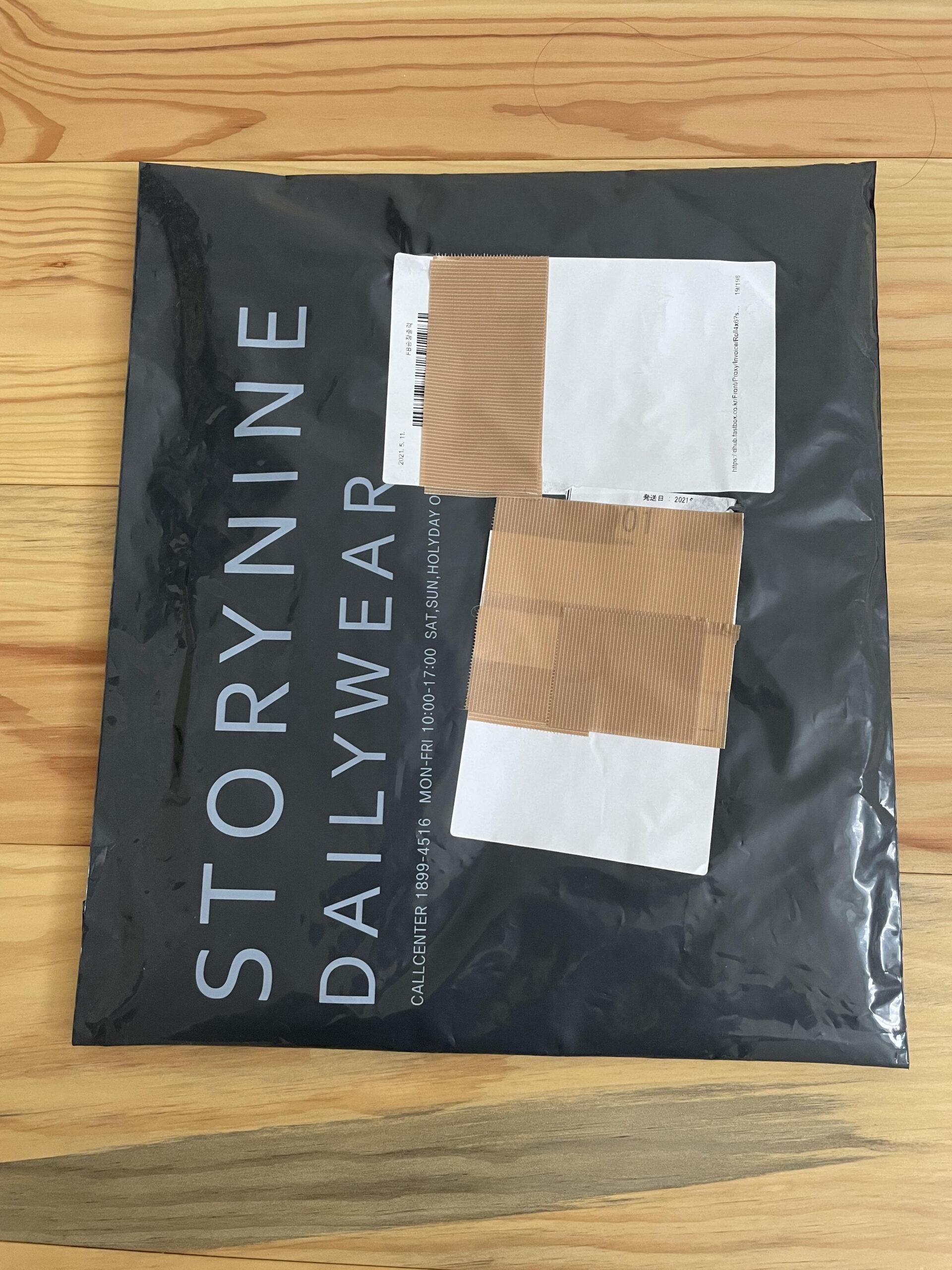 商品の入っている外の袋が2重になっているのは好印象1